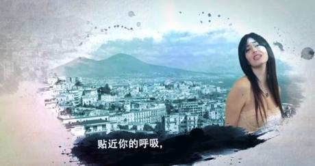 """Video. I' te vurrià vasà """"cinesata"""": il capolavoro napoletano è tradotto in cinese"""