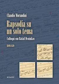 DIBATTITO SU LETTERATURA E MUSICA