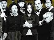Choyonghan kajok Woon (1998)