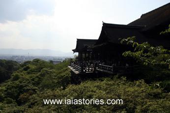 Kyoto mon amour