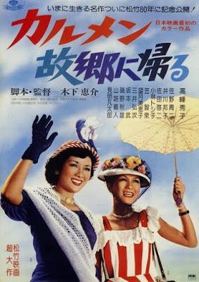 Carmen ritorna a casa - Keisuke Kinoshita (1951)