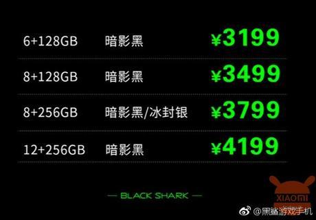 Xiaomi Black Shark 2 specs