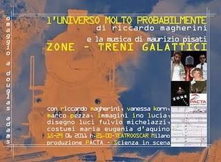TRENI GALATTICI 2011 Maurizio Pisati