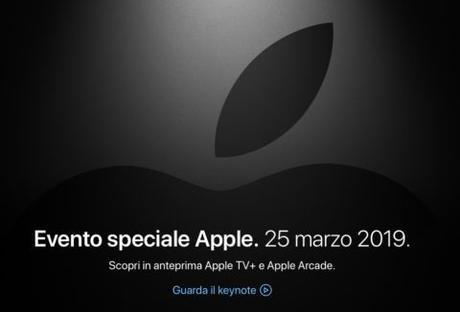 Come rivedere l'evento Apple 25 marzo, su qualsiasi browser o piattaforma