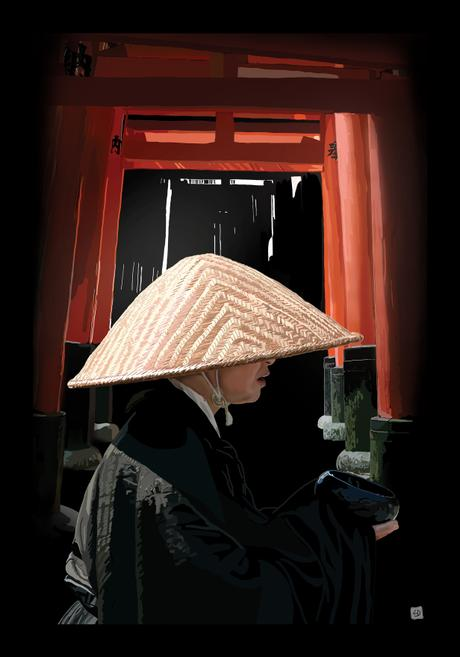 Dreaming Japan