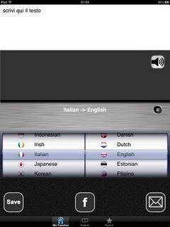 Mio Traduttore Pro HD