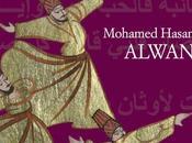 "gruppo lettura ""Una piccola morte"" Mohamed Hasan Alwan"