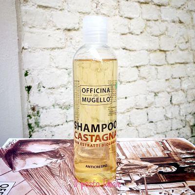 Officina del Mugello Shampoo castagna
