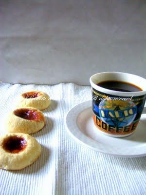 I dolci biscotti di polifemo paperblog - Giochi di baci nel letto ...