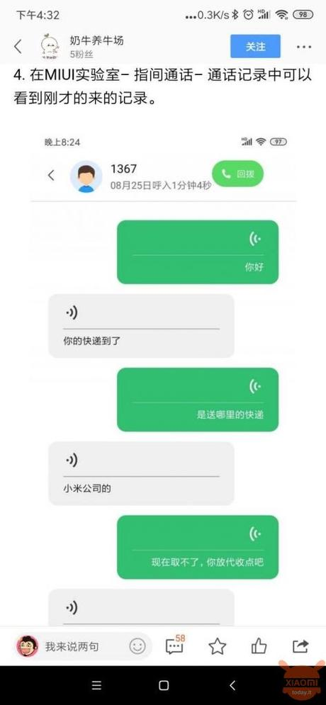 MIUI 11 voice-to-text