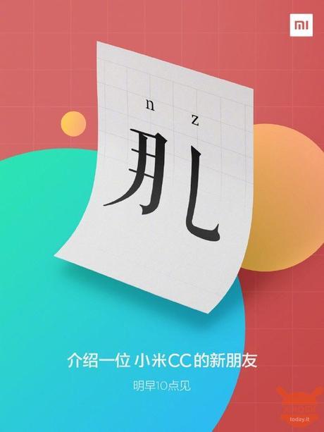 Xiaomi CC: Gulina Zaza diventa l'ambasciatrice del brand
