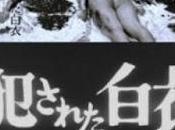 Angeli violati Kôji Wakamatsu (1967)