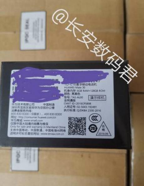 Huawei Mate 30: dalla confezione l'informazione sulla configurazione base