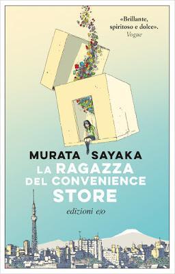 La ragazza del convenience store - Sayaka Murata