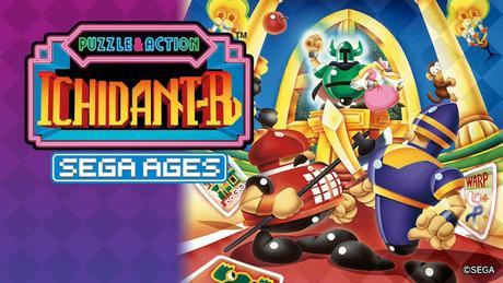Sega Ages, disponibili due nuovi titoli su Switch