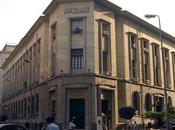 Egitto:a breve cambiamenti Consiglio amministrazione della Banca Centrale