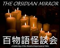 Kaidan Botan Dōrō (Pt.1)