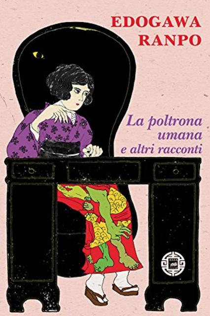 Intervista in italiano ai  Ningen Isu, di Enrico Meloni