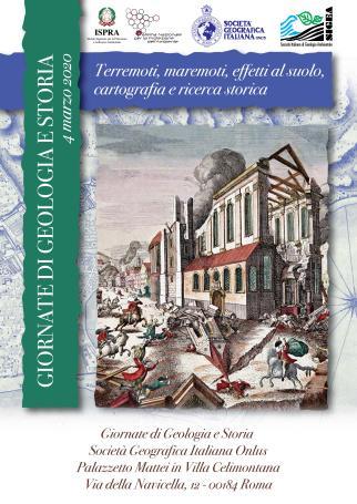 Quarta Giornata di Geologia e Storia – Terremoti, maremoti, effetti al suolo, cartografia e ricerca storica