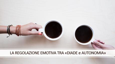 Intelligenza emotiva relazionale 2: ti regoli meglio da solo o con gli altri?