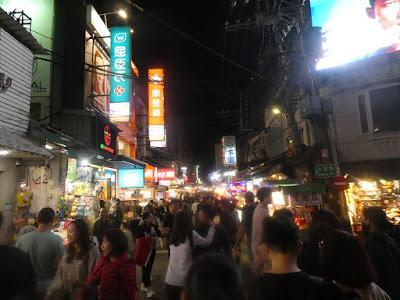 Cina Taiwan 57 - La metro di Taipei