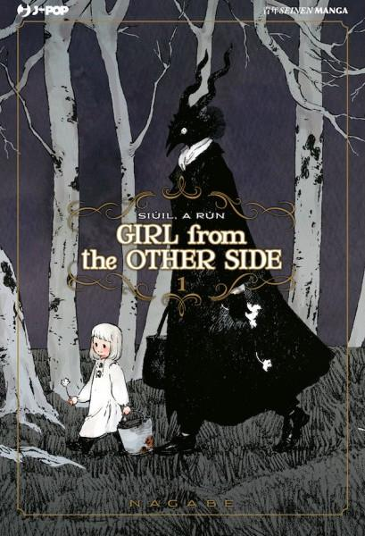Recensione Girl from the other side (volumi 1 e 2)