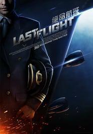 watch Last Flight now