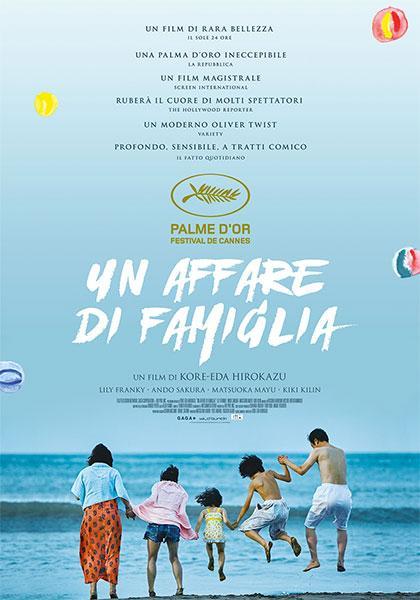 Un affare di famiglia è un film che mostra un'amara analisi delle disuguaglianze sociali.