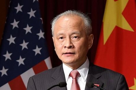 US summons Chinese ambassador over coronaviru...   Taiwan News