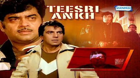 watch Teesri Aankh now