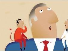 Come Gestire Dialogo Interno