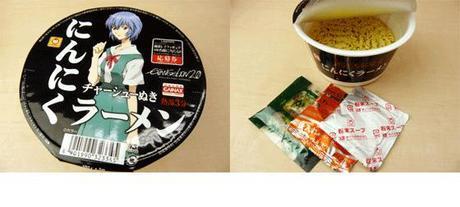 Evangelion Merchandise