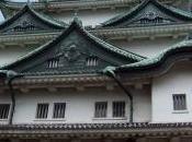 Istanti vita Nagoya. 「名古屋に生活の瞬間」