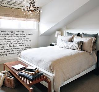 Frasi e simboli sulla parete paperblog - Scritte sulle pareti di casa ...
