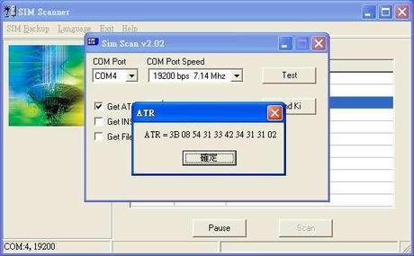 6 sim scanner atr Clona la tua sim card in semplici passi (Guida illustrata)