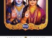"""""""The Ramayana"""" R.K. Narayan"""