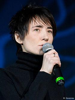 http://upload.wikimedia.org/wikipedia/commons/thumb/a/a7/Zemfira_March_2009.jpg/250px-Zemfira_March_2009.jpg