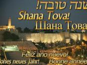Shana Tova Blog Semi Serio Miriam!!