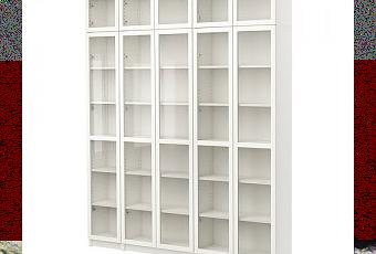 Presentata la nuova libreria billy di ikea adatta all era - Ikea soprammobili ...