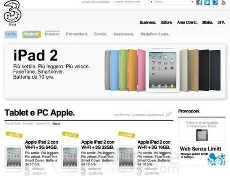 iPad 2 con 3: dettagli delle offerte in abbonamento e ricaricabili