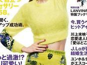 Lara Stone sulla Copertina nell'Editoriale Vogue Japan, Novembre 2011