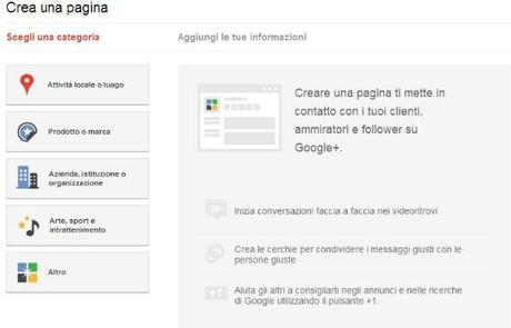Google Plus Creare Pagina Google + (plus): Come creare una pagina