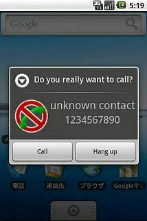 Call Confirm... Addio alle chiamate accidentali!