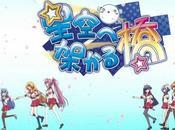 Hoshizora Kakaru Hashi: Recensione Anime