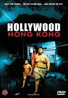 Hollywood Hong Kong