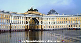 Un inguaribile viaggiatore a San Pietroburgo – Ermitage