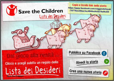 Uno yak e una matita, il drawing game solidale di Save the Children.