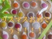 Natale 2011…Auguri!!!! 「2011年クリスマス…おめでとう!!!」