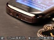 Immagini Nokia