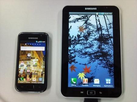 Primo video del Samsung Galaxy Tab